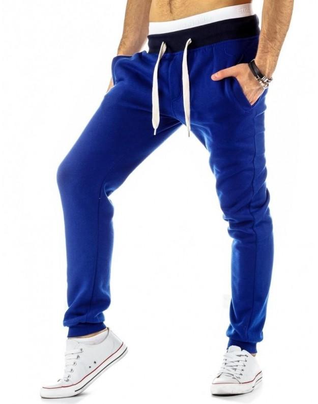 Sportinės kelnės Marijus (Mėlynos)