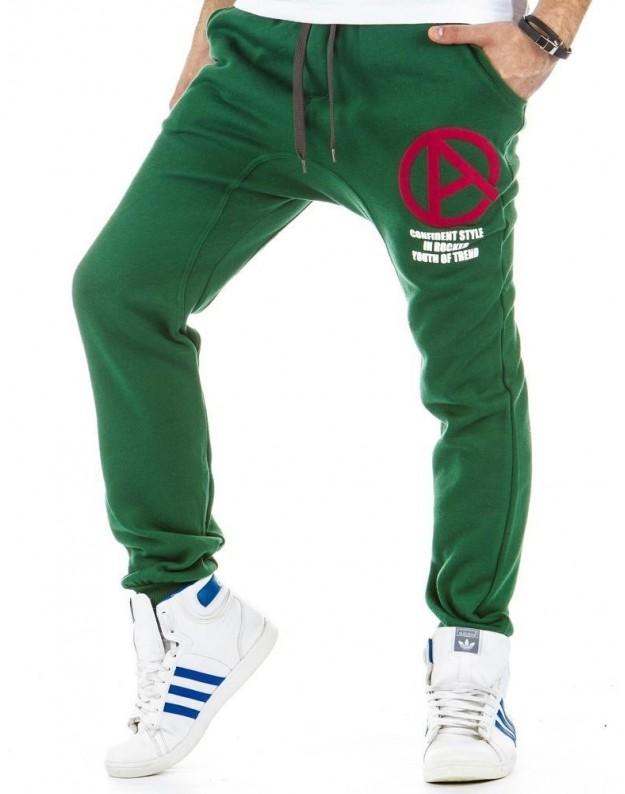 sportinės kelnės Justinas (Žalios)