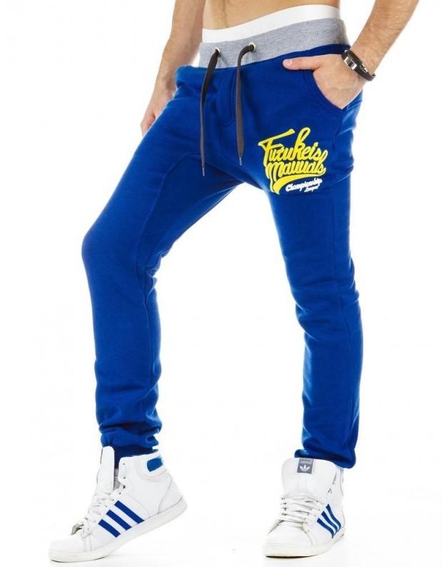 Sportinės kelnės Valentinas (Mėlynos)