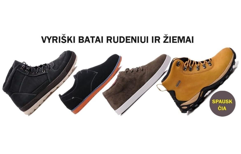 Madingi vyrisški batai